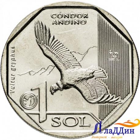 Перу 1 соль. Андский кондор. 2017 год