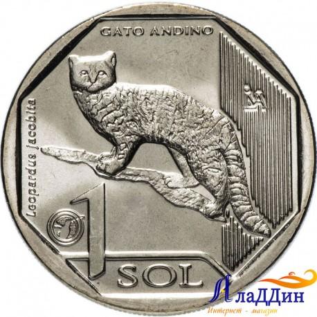 Перу 1 соль. Андская кошка. 2019 год