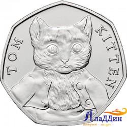 50 пенсов. Котенок Том. 2017 год