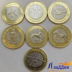 """Набор из 7 монет """"Сокровища степи"""" 100 тенге. 2020 год"""