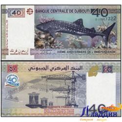 Банкнота Джибути 40 франков