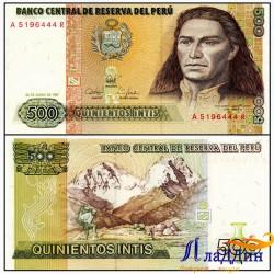Банкнота 500 инти Перу 1987 год