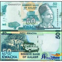 Банкнота Малави 50 квача