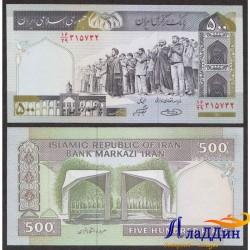 Банкнота Иран 500 реалов