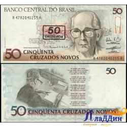 Банкнота 50 крузадо Бразилия. Надпечатка на 50 новых крузейро.