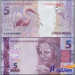Банкнота 5 реалов Бразилия