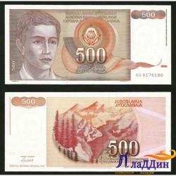 500 динар Югославия кәгазь акчасы. 1991 ел