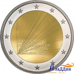 2 евро. ЕС Советында Португалия рәисе. 2021 ел
