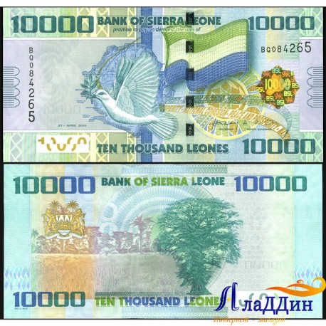 Банкнота 10 000 леоне Сьерра-Леоне