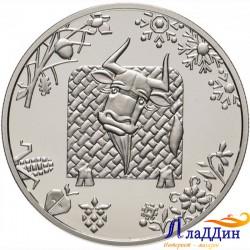Украина 5 гривен. Год Быка. 2020 год.