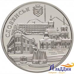 Украина 5 гривен. Древний город Славянск. 2020 год
