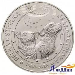 Монета 100 тенге. Белка и Стрелка. 2020 год