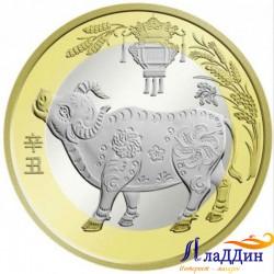 Китай 10 юаней Год Быка. 2021 год