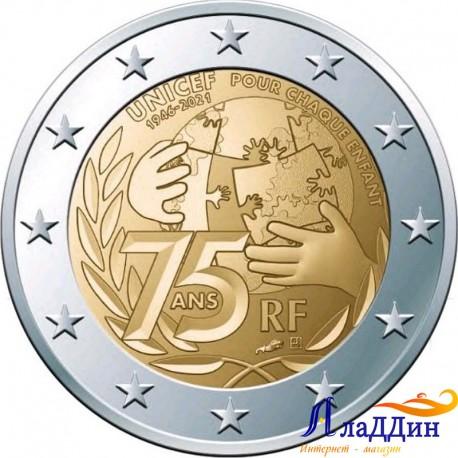 2 евро Франции. 75 лет ЮНИСЕФ. 2021 год