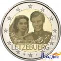 2 евро Люксембург. 40-летие бракосочетания Великого Герцога Анри и Великой Герцогини Марии-Терезы. 2021 год
