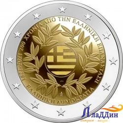 2 евро. 200-летие Греческой революции. 2021 год