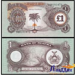 Банкнота Биафра 1 фунт