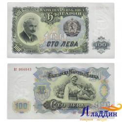 Банкнота 100 лев Болгария