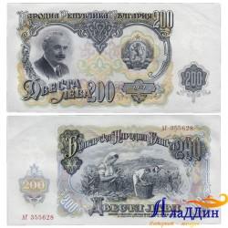 Банкнота 200 лев Болгария