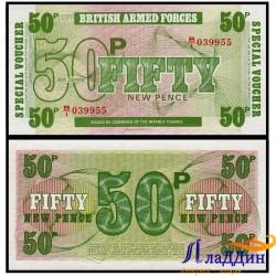 Банкнота 50 пенсов Британская армия