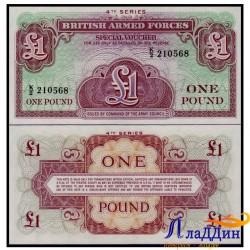 Банкнота 1 фунт Британская армия 1962 год