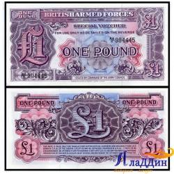 Банкнота 1 фунт Британская армия 1948 год