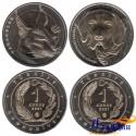 Набор монет 1 куруш Каракал и Каталбурун. 2021 год