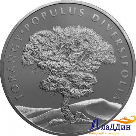 Монета 100 тенге. Тополь разнолистый. 2021 год