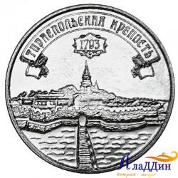 3 рубля ПМР. Тираспольская крепость. 2021 год