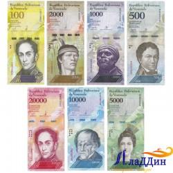 Набор из 7 банкнот Венесуэла. 2017 год.