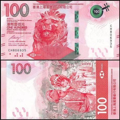 Банкнота 100 долларов Гонконг. 2018 год