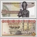 Банкнота 50 пиастров Египет. 1967-1978 гг.