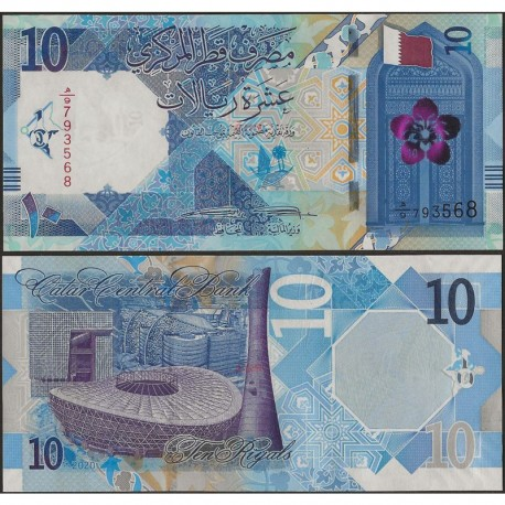 Банкнота Катар 10 риалов. 2020 год