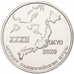 1 рубль. XXXII Летние Олимпийские игры в Токио. 2021