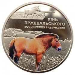 Украина 5 гривен. Лошадь Пржевальского (цветная). 2021 год