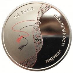 Украина 5 гривен. 30 лет независимости Украины (цветная). 2021 год