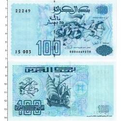 Банкнота 100 динар Алжир. Скачущие арабские воины
