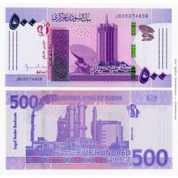 Банкнота 500 фунтов Судан. 2021 год