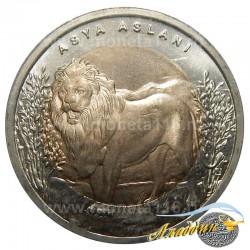 Монета 1 лира Лев