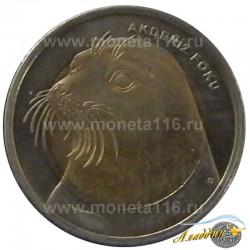Монета 1 лира Тюлень
