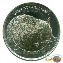 Монета 1 лира Ушастый еж