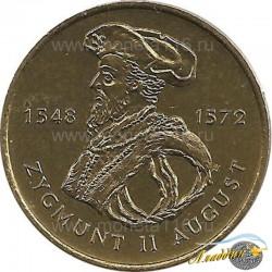 Сигизмунд II Августка багышланган 2 злотый тәңкәсе