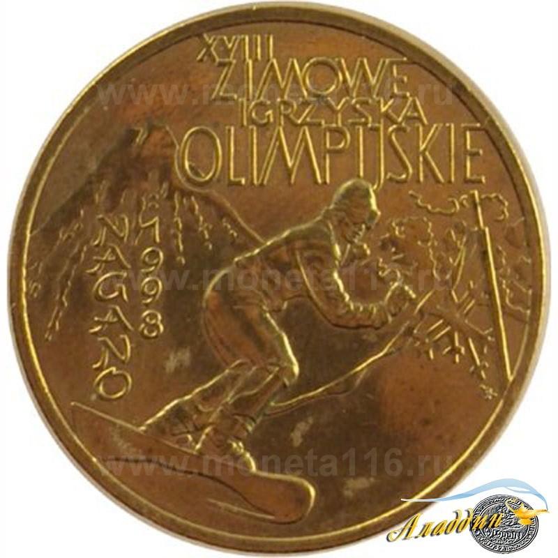 2 злотых олимпийские проба 125