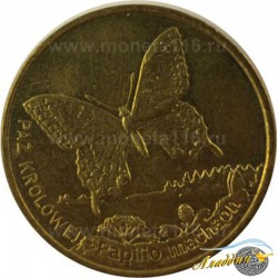 2 злотых Бабочка Махаон