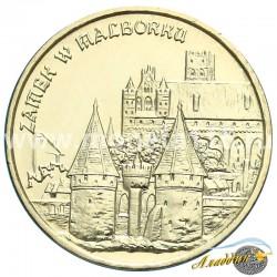 2 злотых Замок в Мальборке