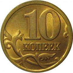 Монета 10 копеек 1997 года СПМД