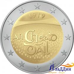 2 евро. 100-летие со дня первого заседания Дойл Эрен