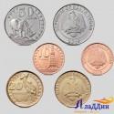 Набор монет Южный Судан