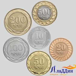 Набор из 6 монет Армении