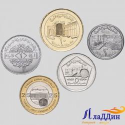 Набор из 5 монет Сирии